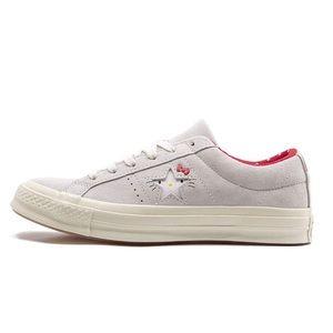 Brand new Converse X Hello Kitty One Star sneaker